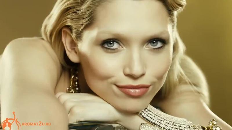 Paco Rabanne Lady Million Eau My Gold / Пако Рабан Леди Миллион Еу Май Голд - отзывы о духах