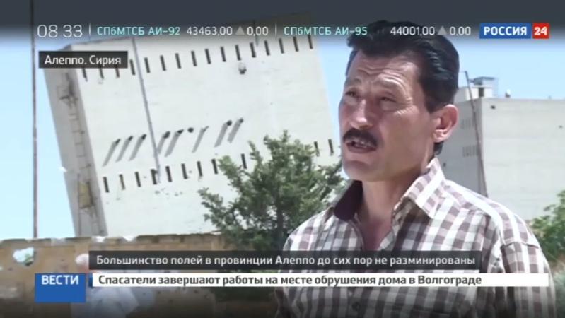 Новости на Россия 24 • В провинции Алеппо собирают первый урожай