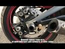 PilotZX6R Сколько стоит построить мотоцикл для STUNTa