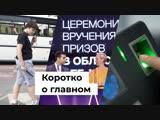 Нейронная сеть, СОМСИ, Digital Reporter