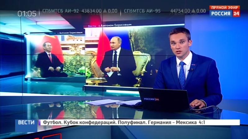 Новости на Россия 24 Госдума и израильский Кнессет будут вместе беречь память о войне