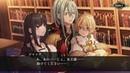 PS Vita「白と黒のアリス -Twilight line-」プレイムービー7「Another Line」ジャック 編