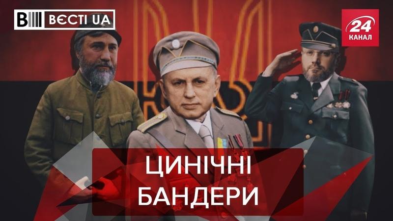 Цинічний Вілкул йде в президенти Вєсті UA 21 січня 2019