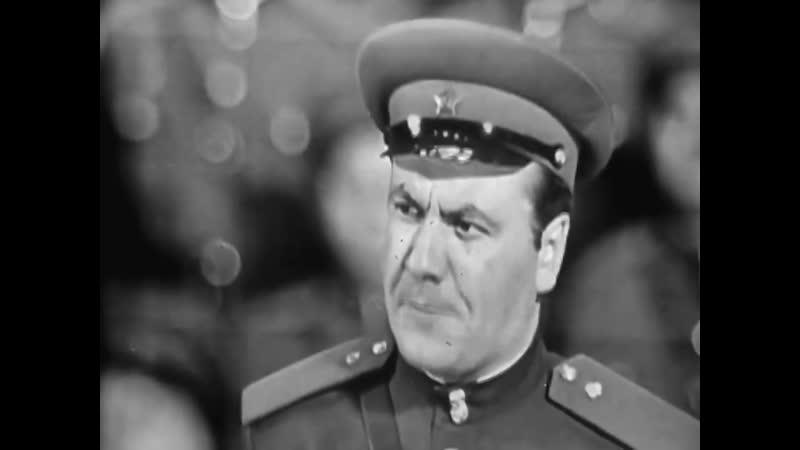 Хотят ли русские войны? - Вадим Русланов и Хор Красной Армии им. А.В.Александрова (1962)