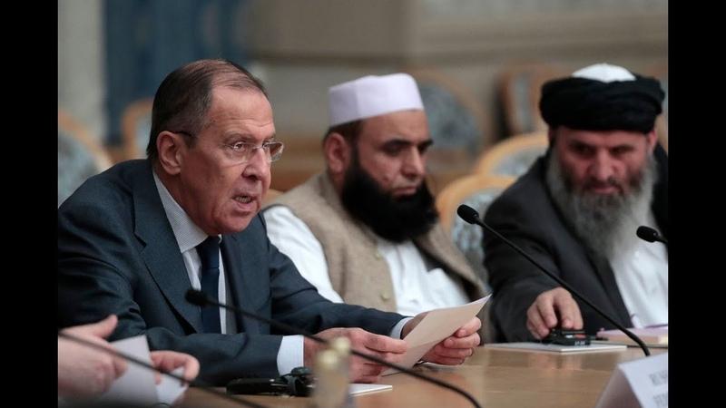 Встреча Лаврова с террористической организацией Талибан (запрещенная в россии)
