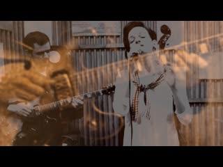Алина Ростоцкая и ASK Trio