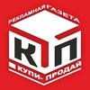 "Газета ""Купи-Продай в РБ"" г.Стерлитамак"