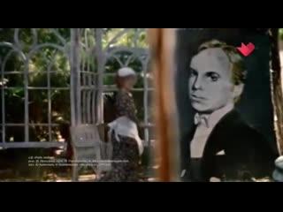 Тайны кино. Никита Михалков и его любимые артисты 2019