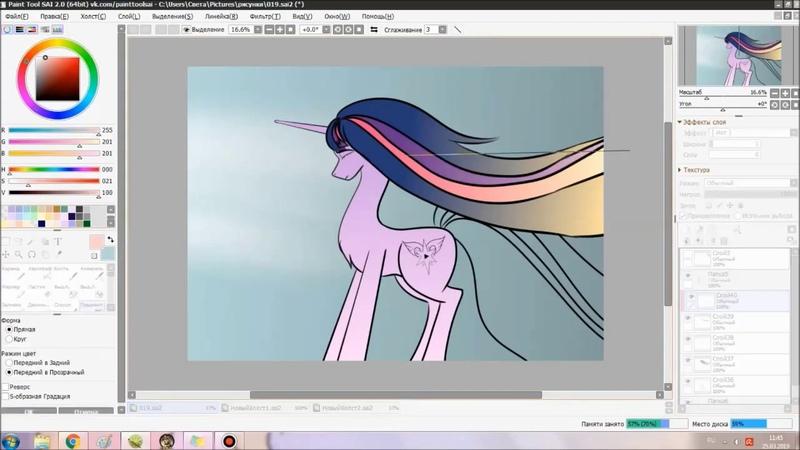MLP OC Speedpaint Twilight Sparkle Lissa Dash