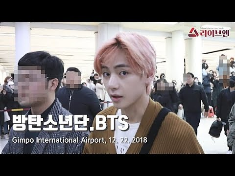 [liveen TV] 방탄소년단(BTS), 잠 못 이루게 하는 눈맞춤 (공항패션) @GimpoAirport_181222