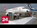 Авиашоу в Бахрейне: переговоры, сделки и высший пилотаж - Россия 24