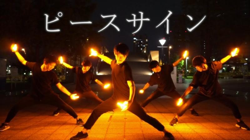 【ヲタ芸】ピースサイン(僕のヒーローアカデミア2期OP)米津玄師【JKz】