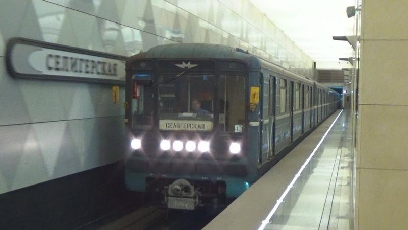 Электропоезд 81-717/714.5М Номерной №42 на станции метро Селигерская