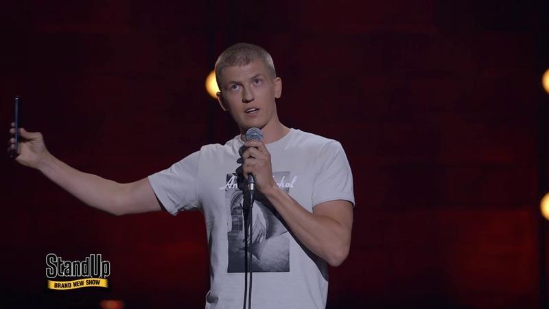 Stand Up Алексей Щербаков О падении зрения хипстерах в очках коррекции зрения и работе жены