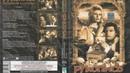 Рукопись найденная в Сарагосе 1965 Польша приключения фантазия