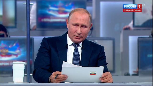 Новости на Россия 24 • Путин считает, что контент Эха Москвы надо фильтровать
