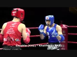 71 kg: Заякин Руслан (KAZ) - Махмуд Халифин (UAE). Чемпионат Азии (Макао.2018)
