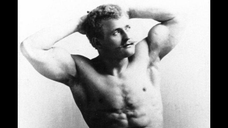 Евгений Сандов (Eugen Sandow), силач 20-го века.