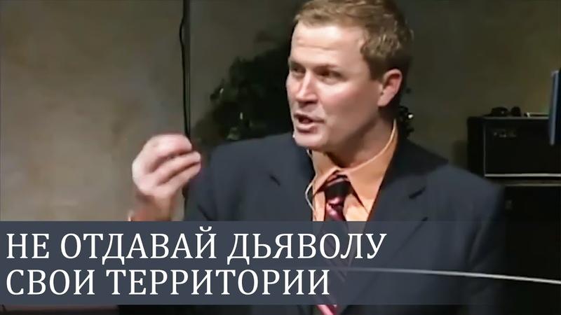Почему нельзя целоватся и обниматься до брака - Александр Шевченко