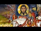 Православный мультфильм о Куликовской битве
