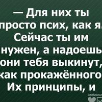Анкета Евгений Куклин
