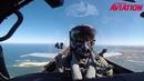 Фигуры высшего пилотажа с кабины пилотаAerobatics from the cockpit
