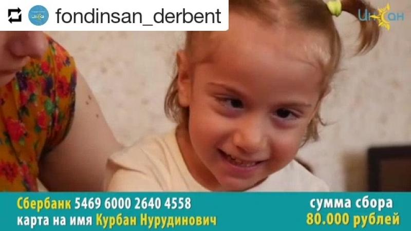 Fondinsan_derbent_20180911193405.mp4
