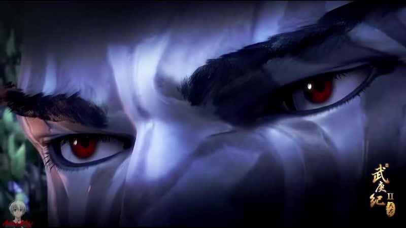 Легенды и герои 2 сезон 7 Серия Wu Geng Ji 2nd Season Озвучка AniMy