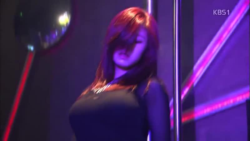 SECRETs Hyosung (효성) Dancing In The Club