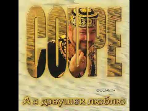 Егор Репнин Салам Аллейкум, дорогой мой Братка