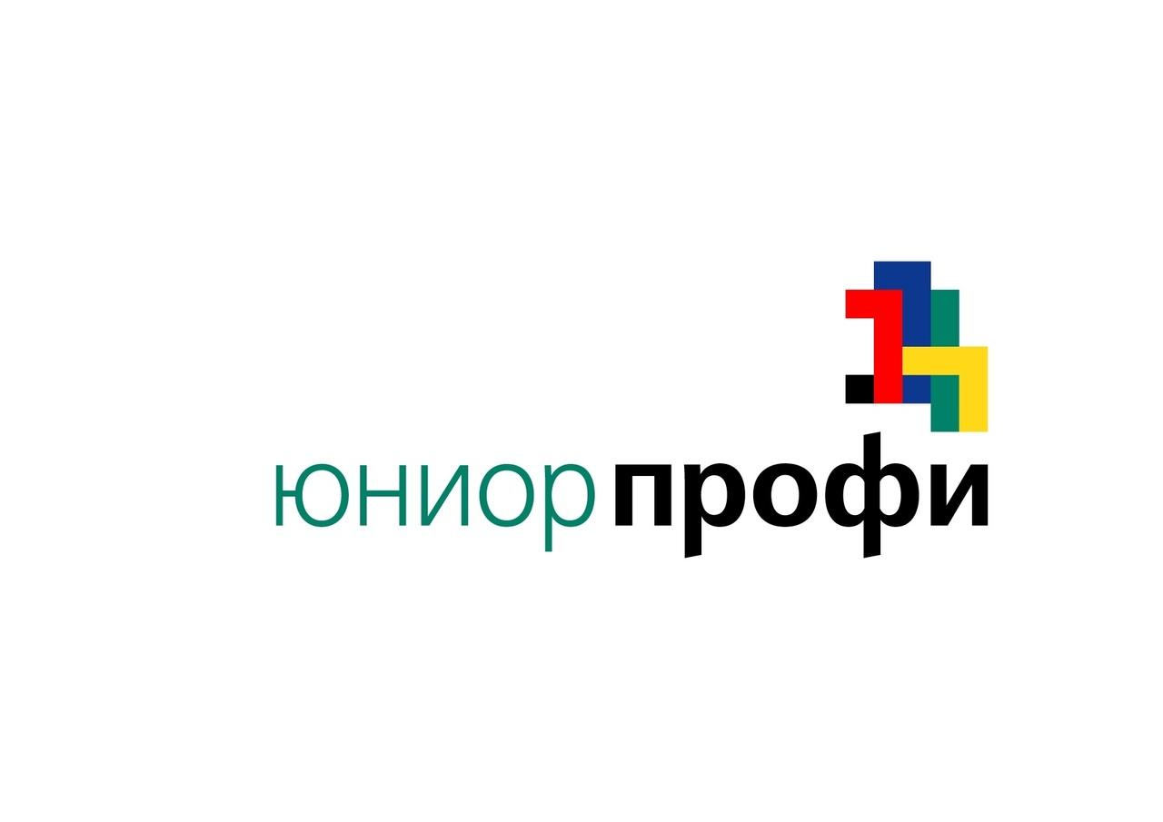 Афиша Тюмень Тюменский региональный чемпионат «ЮниорПрофи»