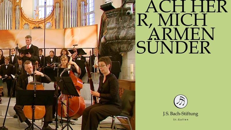 J.S. Bach - Cantata BWV 135 Ach Herr, mich armen Sünder | 3 Aria (J. S. Bach Foundation)