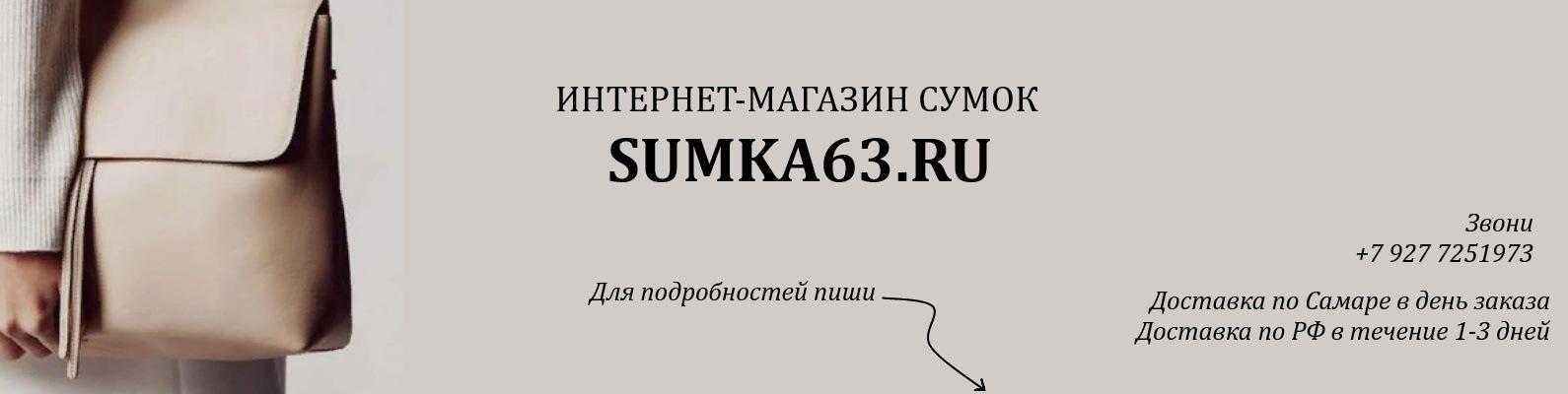 6755e4c9e8c2 Сумки - Интернет-магазин мужских и женских сумок | ВКонтакте