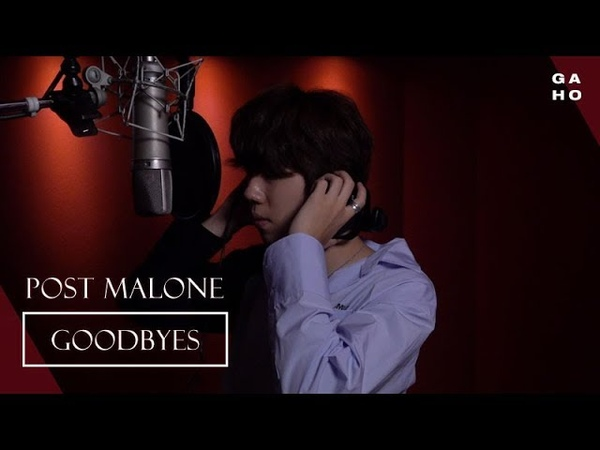 [LIVE] Post Malone - Goodbyes (Covered by Gaho)