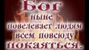 Христианское прославление №65 YouTube Christian Glorification №65