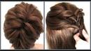 Прическа на короткие волосы разной длинны.Легкий способ.Hairstyle for short Way