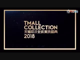 [VIDEO] 181019 Lay @ TMall Collection Promotional Video