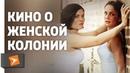Небольшие убийства Ufak Tefek Cinayetler 1 сезон 25 серия смотреть онлайн или скачать