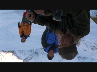 Құлама құз (2000)