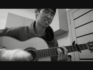 Мияги Эндшпиль 9 Грамм-рапапам на гитаре (кавер).mp4