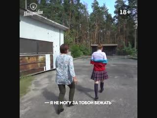 Пацанки 3 сезон 9 Выпуск — Промо
