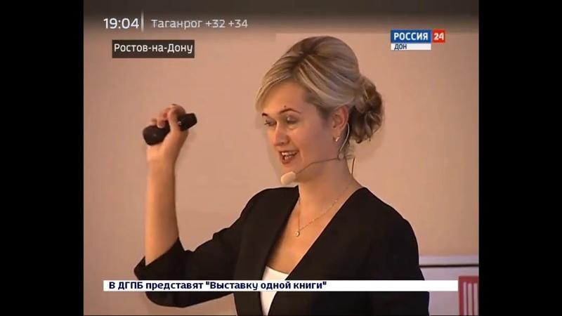 ЖК Бест Вей на канале Россия 24