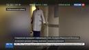 Новости на Россия 24 В Петербурге проверяют информацию о том что врачи не оказали помощь раненому