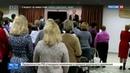 Новости на Россия 24 • Верховный суд признал законной ликвидацию Свидетелей Иеговы