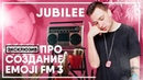 JUBILEE О EMOJI FM 3