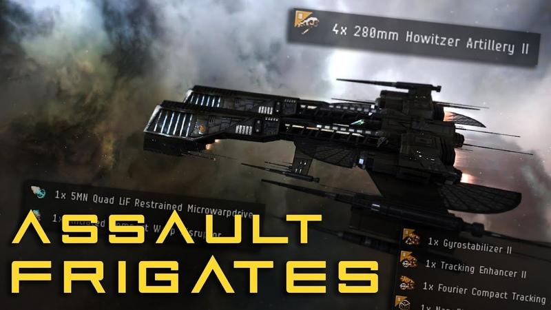Assault Frigates EvE Online