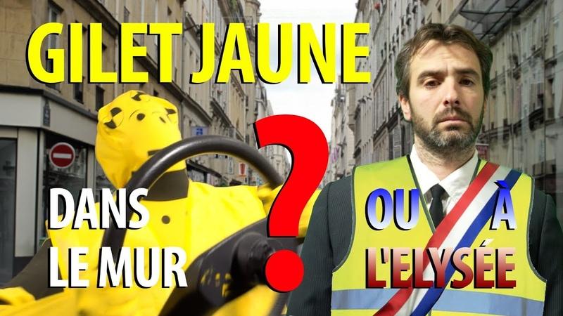GILET JAUNE La suite…