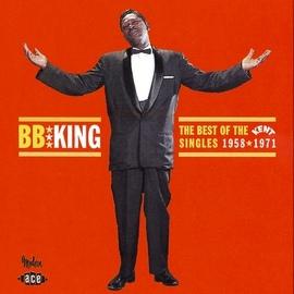 B.B. King альбом The Best Of The Kent Singles