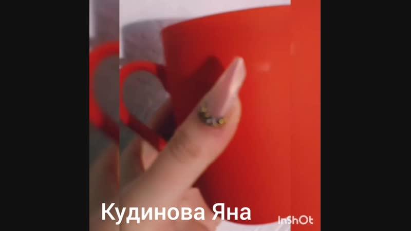 VID_19790918_145105_049.mp4