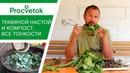 Органические удобрения - компост, травяной настой. Как сделать удобрение своими руками.